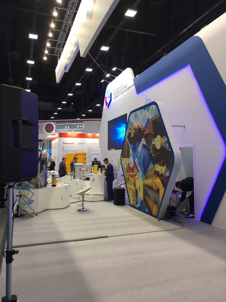 Ассоциация производителе газового оборудования на выставке РОС-ГАЗ-ЭКСПО-2019