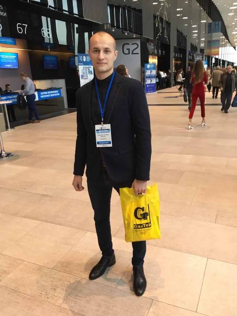ПРедставители GasTeh на выставке РОС-ГАЗ-ЭКСПО 2019